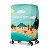 彈力行李箱套拉桿箱旅行防塵罩袋保護套