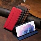 SamSung S21手機套 多功能三星S21保護殼手機 皮套磁吸膚感Galaxy S21+保護套三星S21 Ultra翻蓋手機殼
