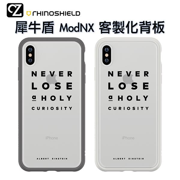 犀牛盾 Mod NX 客製化透明背板 iPhone ixs max ixr ix i8 i7 背板 防摔保護殼背板 Never Lose A Holy Curiosity