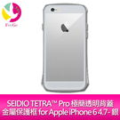 SEIDIO TETRA™ Pro 極簡透明背蓋金屬保護框 for Apple iPhone 6 4.7- 銀