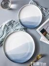 西餐盤 youcci悠瓷 歐式創意陶瓷菜盤家用圓形牛排盤子甜品盤簡約西餐盤 【99免運】