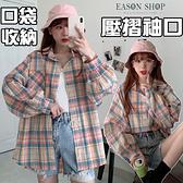 EASON SHOP(GQ2167)經典撞色格紋落肩寬鬆單口袋排釦翻領開衫長袖襯衫女上衣服格子外搭防曬寬版遮肉