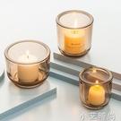 莫蘭迪燭臺擺件北歐簡約浪漫餐桌民宿蠟燭杯道具家用裝飾玻璃燭臺 小艾新品