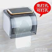 衛生紙架 廁所放衛生紙置物架抽紙盒免打孔壁掛式防水衛生間紙巾盒捲紙架 美物生活館