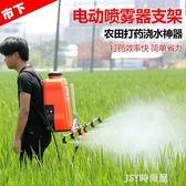 多噴頭鋁合金多噴頭農用機動支架農田打藥背負式電動噴霧器配件QM   JSY時尚屋