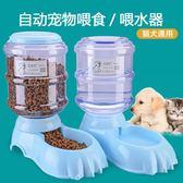 寵物用品狗狗用品自動飲水喂食喂水貓咪飲水機喝水器貓水盆食盆碗jy618好康又一發