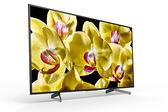 《名展影音》 SONY KD-55X8000G 55吋4K智慧連網液晶電視 另售KD-65X8000G