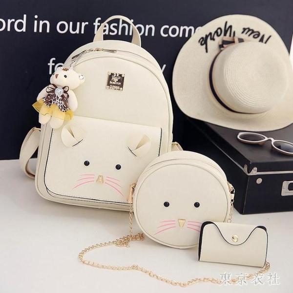 新款包包雙肩包pu子母包韓版百搭卡通旅行小背包學生書包 QQ28982『東京衣社』