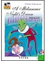 二手書博民逛書店 《仲夏夜之夢  A Mid Summer Night's Dream》 R2Y ISBN:9620716647│商務印書館