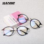 防輻射眼鏡女電腦護目眼鏡圓臉可愛小清新平光鏡韓版潮復古眼鏡框 美芭