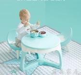 書桌 兒童桌椅套裝幼兒園學習桌子椅寶寶游戲寫字子塑料家用【免運】