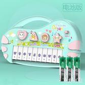 兒童電子琴玩具早教益智嬰兒音樂女孩寶寶初學鋼琴多功能3琴0-1歲WL2628【衣好月圓】