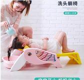 洗頭椅龍欣洗頭神器兒童洗頭躺椅可折疊嬰兒寶寶洗頭床加大號小孩洗髮凳xw 全館免運