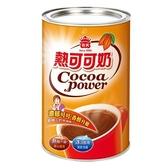 義美熱可可奶460g【愛買】
