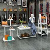 快速出貨-櫥窗展示架貨架鞋店服裝店展示櫃展架包包化妝品産品展示台中島櫃WY