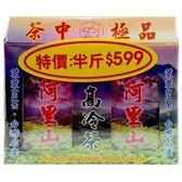 莍莍 台灣高冷茶(盒) 300g