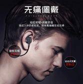 藍芽耳機雙耳耳塞式無線運動入耳式跑步頭戴式腦後式重低音 〖korea時尚記〗