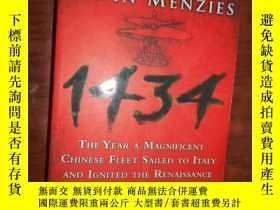 二手書博民逛書店1434罕見The Year a Chinese Fleet S