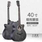 木吉他 單板民謠吉他初學者學生40寸41寸木吉他入門自學吉它男女T 3色