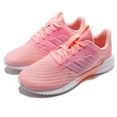 adidas 慢跑鞋 Climacool 2.0 粉紅 白 透氣 運動鞋 女鞋 【PUMP306】 B75853