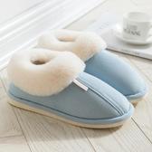 棉拖鞋女士全包跟冬季包腳跟家居宿舍棉鞋可愛毛絨帶后跟厚底簡約-ifashion
