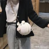 秋冬小圓包迷你小包包女韓版休閒個性可愛毛絨小豬斜背包【歌莉婭】