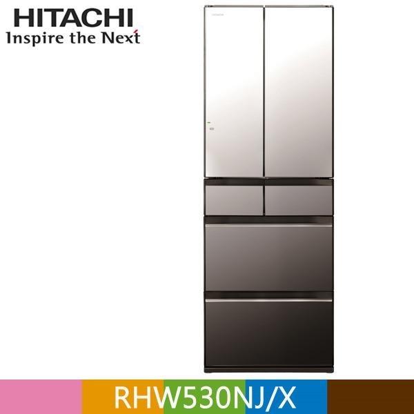 【南紡購物中心】HITACHI 日立 527公升日本原裝變頻六門冰箱RHW530NJ 琉璃鏡(X)