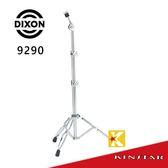 【金聲樂器】DIXON 9290 銅鈸直架 另有9270/9280系列