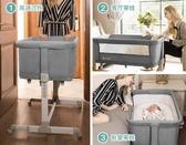 尿布台 兒童床新生兒尿布台可折疊便攜式寶寶移動小床中床拼接大床【快速出貨八折搶購】