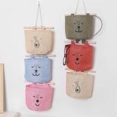 【BlueCat】日系芝麻小子棉麻防水可連接收納袋