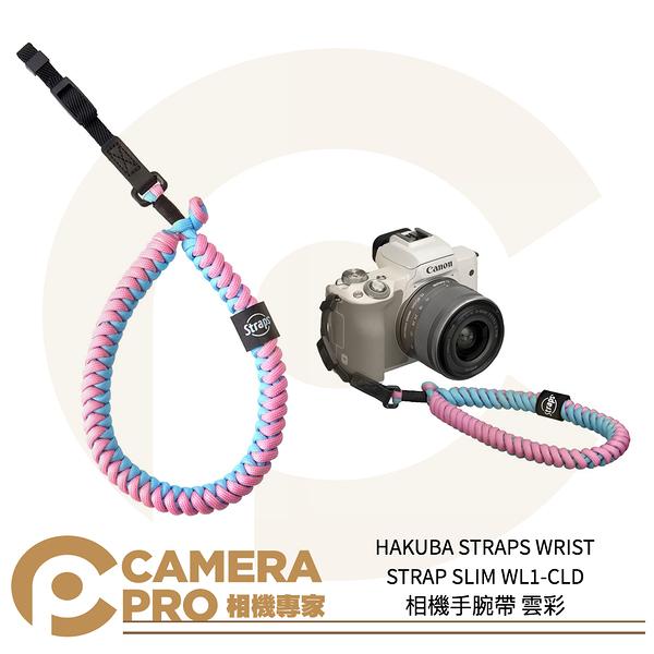 ◎相機專家◎ HAKUBA STRAPS WRIST STRAP SLIM 相機手腕帶 雲彩 WL1-CLD 公司貨
