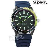 Superdry 極度乾燥SYG241U 復古潮流獨特炫光 機芯舒適矽膠手錶深綠x 灰框x