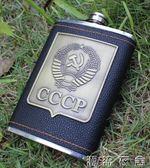 8盎司不銹鋼隨身高檔酒壺PU皮 可制訂送禮復古  潮流衣舍