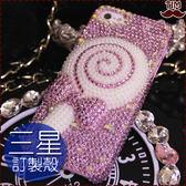 三星 S9 S8 Note9 Note8 A8 A6+ J2 Pro 7Prime J8 J4 J6 棒棒糖 水鑽殼 手機殼 手工貼鑽