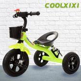 兒童三輪車童車寶寶腳踏車嬰兒玩具車充氣輪1-2-3-4歲自行車 NMS 露露日記