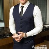 馬甲男士西服馬夾背心夏新郎兄弟裝伴郎團結婚修身西裝禮服 韓國時尚週