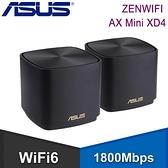 【南紡購物中心】ASUS 華碩 ZENWIFI AX Mini XD4 雙入組 AX1800 Mesh WiFi 6 無線路由器 分享器《黑》