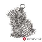 【Barebones】Chain Mail Cleaner 鑄鐵 荷蘭鍋清潔鍋網 CKW-330 露營 野炊 料理 餐具 料理工具
