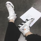 2019新款原宿帆布男鞋黑白棋盤復刻高筒百搭I超火街拍女鞋 潮人女鞋