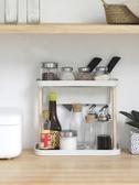 米立風物廚房置物架刀架調料架多功能油鹽醬醋收納架廚具用品收納居享優品