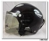 【GP5 A033 033 素色 雪帽 安全帽 亮黑】內襯可拆洗+前側導流氣孔