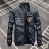 【試穿服務】美軍飛行夾克 深藍 騎車外套 皮衣 機車外套 防風外套 棒球外套 飛行外套 軍外套
