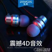 入耳式耳機K歌電腦重低音炮手機通用帶麥有線控耳塞 概念3C旗艦店