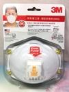 3M 防粉塵口罩-閥型舒適款8511 N95【41902821】防粉塵口罩 口罩 面罩 居家防護用品《八八八e網購