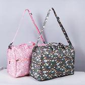 ♚MY COLOR♚多功能摺疊旅行收納包 大容量 旅行袋 旅行箱 收納袋 盥洗 購物袋 出國 【P576】