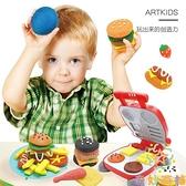 兒童手工超輕粘土女孩玩具彩泥漢堡機橡皮泥模具工具套裝【奇妙商鋪】