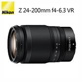 【原廠登錄送好禮】 3C LiFe NIKON 尼康 NIKKOR Z 24-200mm F4-6.3 VR 鏡頭 國祥公司貨