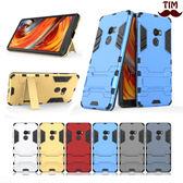小米 A1 小米6 小米 MIX2 鋼鐵人系列 支架手機殼 內軟殼 外硬殼 保護殼 支架 素色 防摔 防撞