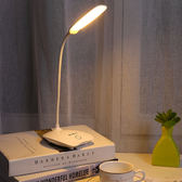 【新年鉅惠】 LED小臺燈護眼燈大學生用宿舍學習燈書桌閱讀迷你充電插電式兩用