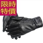 真皮手套-大氣焦點氣質修手小羊皮女手套 4款63d37【巴黎精品】